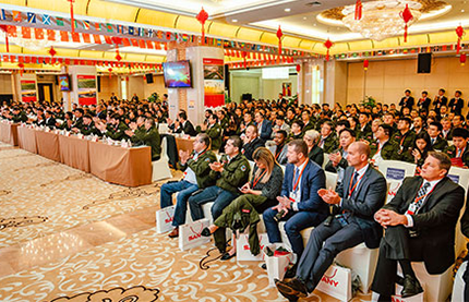 Grasp China Opportunities to Win the World Market - Global Dealer Summit Reveals International Look of SANY